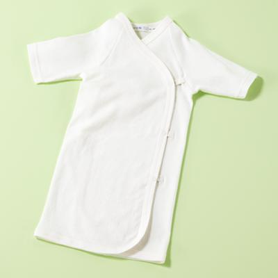0-6 mos. White Kimono