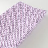 Mosaic Paisley Changer Pad Cover (Lavender Print)