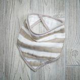 Bandana Bib (Khaki Stripe)