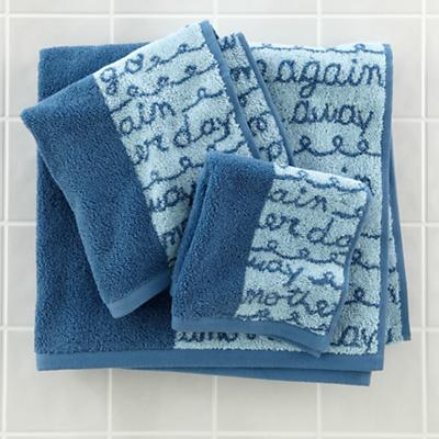 Rain, Rain Go Away Bath Towel Collection