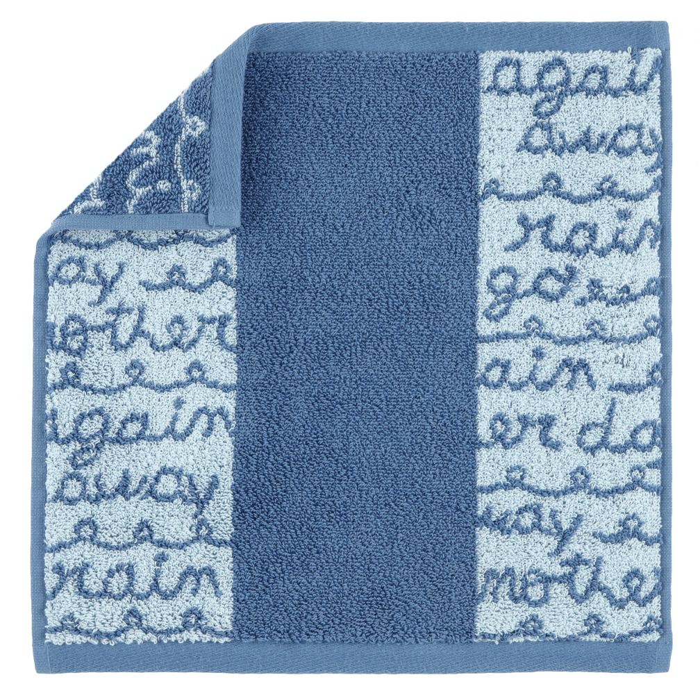 Rain, Rain Go Away Wash Cloth