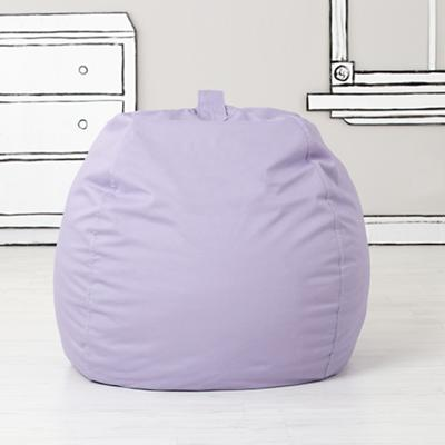 "40"" Bean Bag Cover (New Lavender)"