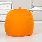 "40"" Orange Ginormous Bean Bag Cover"