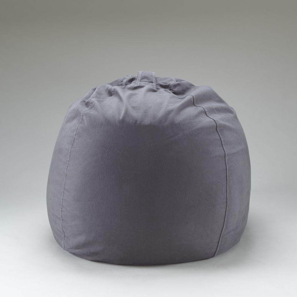 40&quot; Grey Ginormous Beanbag Cover