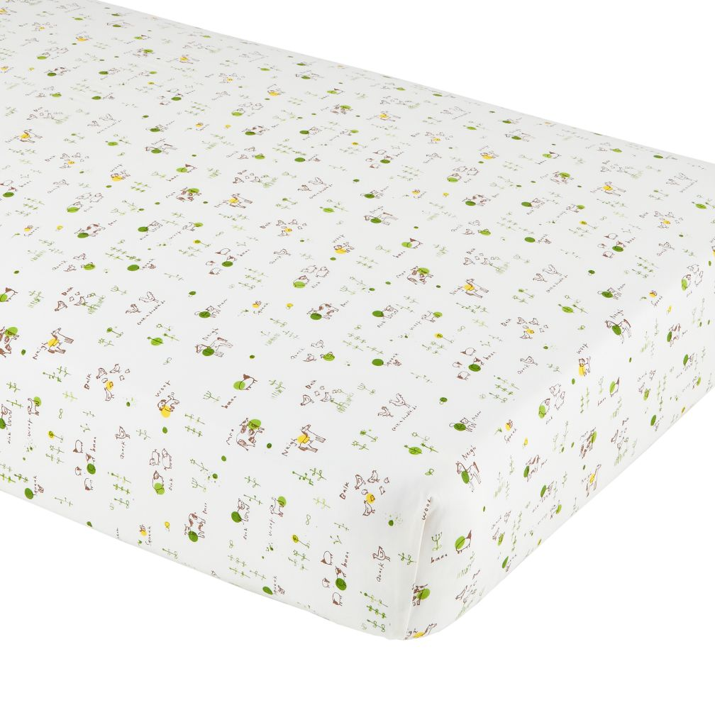 Crib Fitted Sheet (Moo Moo Print)