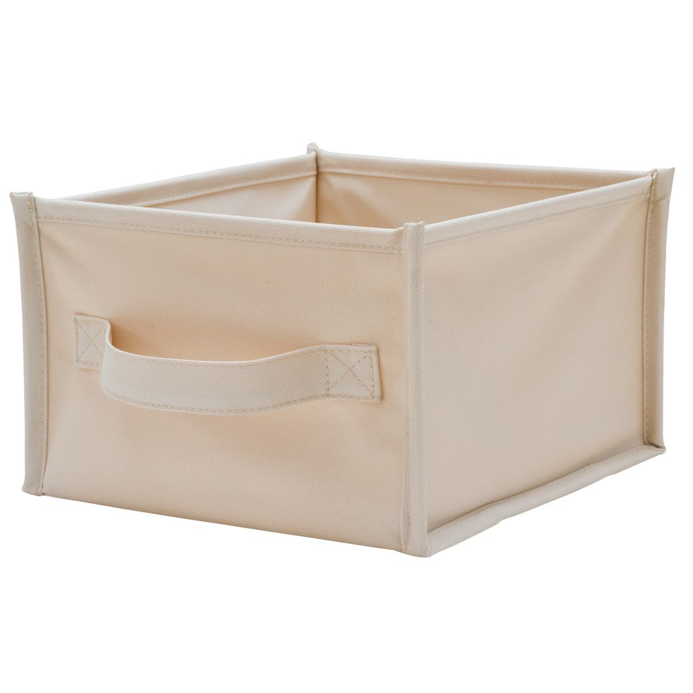 I Think I Canvas Shelf Bin (Khaki)