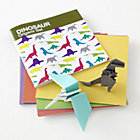 Dino Origami