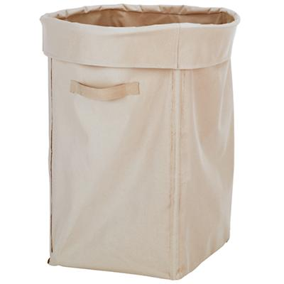 I Think I Canvas Hamper (Khaki)