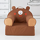 Brown Bear Nod Chair(Includes Cover and Insert)