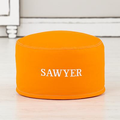 Personalized One-Seater Cover (Orange)