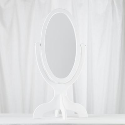 Pretend_Cheval_Mirror