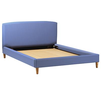 As You Wish Upholstered Bed (Queen)