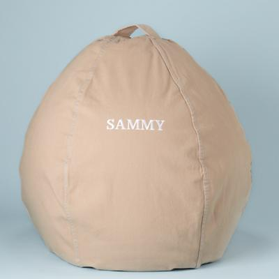 "30"" Personalized Bean Bag (Khaki)"
